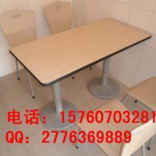 供应天津餐桌餐椅 食堂餐桌椅价格 玻璃钢餐桌椅