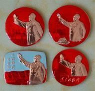 供应上海闵行区毛主席老像章回收,闵行收购收藏老像章价格图片