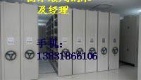 供应最低日照密集架密集柜直供厂家/价格/规格/图片/报价/咨询/电话图片