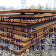 六安安钢产33mm厚的Q390C高强板规图片