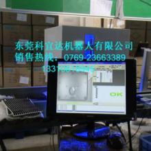 供应显示器底座全自动视觉在线检测系统机器视觉系统零件检测