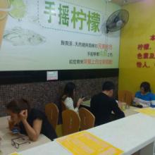 供应开奶茶店_开柠檬茶店赚钱吗?