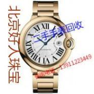卡地亚手表回收帝舵手表回收图片