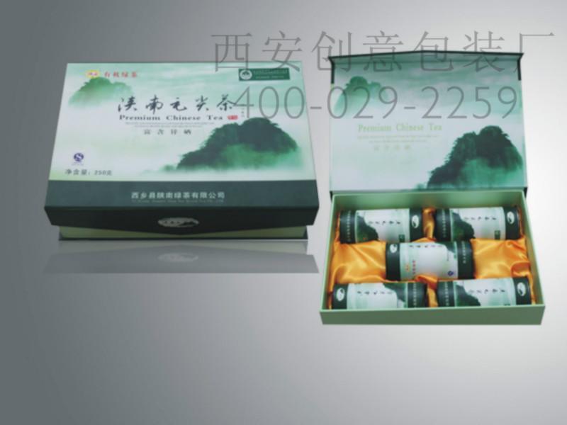 供应西安茶叶盒厂家,西安茶叶盒批发,西安茶叶盒报价