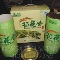 西安纸罐纸筒厂,西安纸罐纸筒定做,西安纸罐纸筒厂家