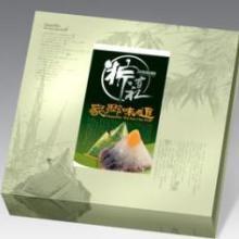 安康粽子盒,安康粽子盒生产厂家,安康粽子盒批发