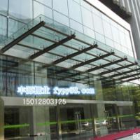供应钢化玻璃雨棚价格,深圳福田区钢化玻璃雨棚安装