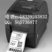 郑州TSCttp-247图片
