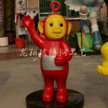 供应玻璃钢天线宝宝雕塑