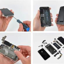 现金回收苹果5Swifi天线马达支架配件