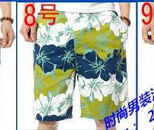 供应便宜沙滩裤批发沙河便宜沙滩裤批发十三行便宜沙滩裤批发