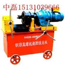 矿安供应钢筋直螺纹滚丝机图片