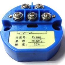 供应温度变送器型号DLWZPt100,DLWZP温度变送器厂家直销