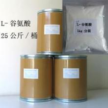 供应用于食品营养强化的食品添加剂L-谷氨酸