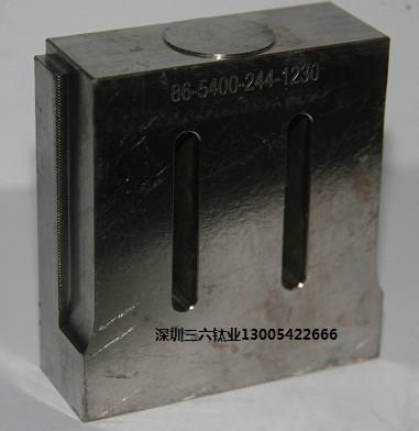 供应钛合金刀模产品-钛合金刀模价格-钛合金刀模供应商