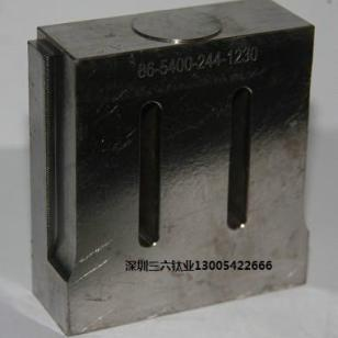 钛合金刀模产品图片