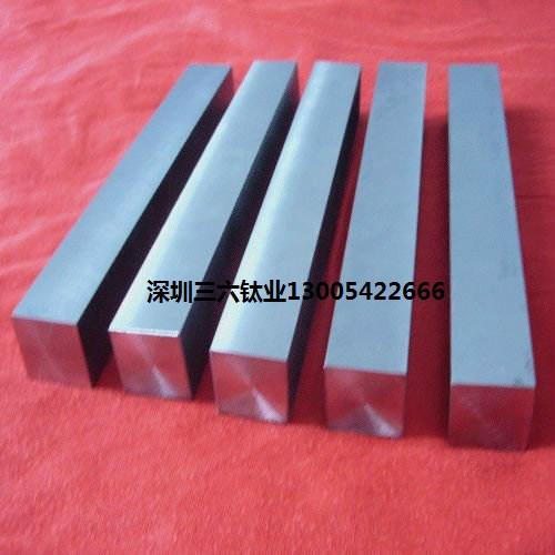 大岭山钛棒、大岭山钛合金棒、热压头大岭山钛合金板材料