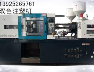 中山海鹰陶瓷粉末注塑成型机图片