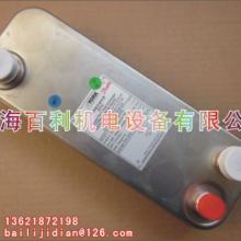 供应约克油冷却器、板式换热器026-36536-000