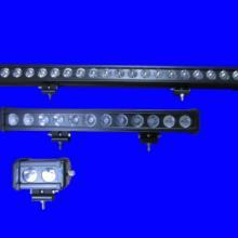 供应LED长条汽车灯外壳