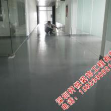 供应深圳无尘漆厂房 厂房装修电话 深圳无尘漆公司图片