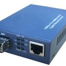 光纤收发器  光纤转换器   光电转换器13621775716