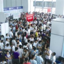 供应2015上海有机大米展批发