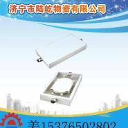 JHH型光缆接线盒图片