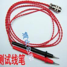 供應KY2521毫歐表測試線筆、連接線夾。配件 附件圖片 批發 電話圖片