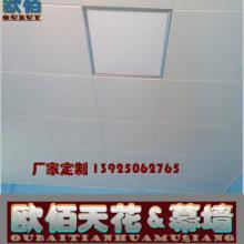 广京装饰公司专业打造/全国最好金属天花/铝幕墙生产安装团队图片
