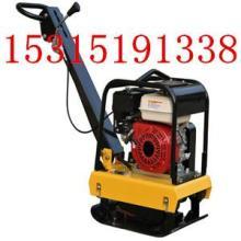 供应RWBH32双向平板夯低价单双向平板夯批发