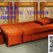 河北足浴电动沙发带电视沙发图片