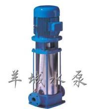供应GDL立式多级管道离心泵、水泵厂家直销批发