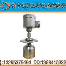 供应GUL60矿用物位传感器