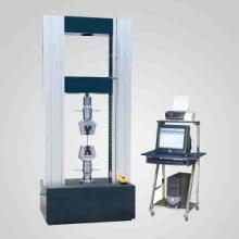 供应塑料拉力机,金属万能材料试验机