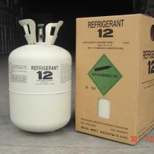 供应R12制冷剂R12二氯二氟甲烷批发