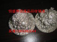 江门专业废锡渣回收价格批发