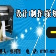 专业品牌家电连锁超市购物的一系列广告及海报印刷