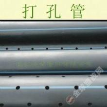 供应新乡PE打孔渗水管生产厂家,垃圾填埋场专用新乡PE打孔渗水管