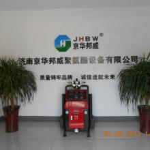 供应广东聚氨酯喷涂机生产厂家,广东聚氨酯喷涂机生产厂家报价批发