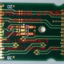 供应PCB印刷电路板PCB印刷线路板