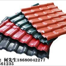 供应广东ASA合成树脂瓦厂家图片