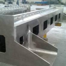 供应铝制框架焊接/铝支架焊接/铝焊接