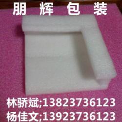 布吉珍珠棉信封口袋子廠家