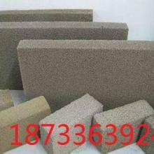 供应青岛水泥发泡板生产厂家价格批发
