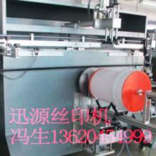 电动大圆桶丝网印刷机厂家