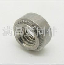 供应唐山压铆螺母/保定碳钢压铆螺母/廊坊不锈钢压铆螺母