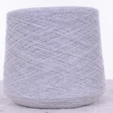 供应绵羊绒纱线批发厂家免费试样绵羊绒和羊绒的区别批发