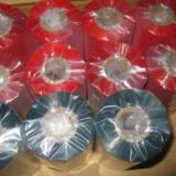 供应实用彩色碳带,实用彩色碳带批发,实用彩色碳带厂家直销