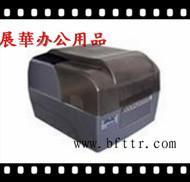 供应新北洋条码打印机,新北洋条码打印机厂家直销